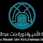 princess-nourah-bint-abdulrahman-university-logo-AE4F3344FC-seeklogo.com